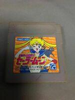 SAILOR MOON Gameboy Nintendo GB Japan