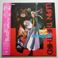 Lupin III The Castle of Cagliostro / Laser Disc Japan Anime With OBI