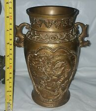 Antique Oriental Chinese ?  Japanese  ?  Copper Alloy Vase