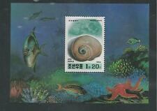 KOREA #3361 SEA LIFE, UNDERWATER SNAIL. Souvenir Sheet