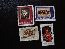 ROUMANIE - timbre yvert et tellier n° 2302 2303 2316 2380 n** (C5)stamp romania