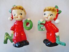Mid-Century NAPCO Christmas Salt & Pepper Shakers-NOEL Pajama Cuties-C1956