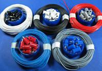 Für Ihre Modellbahn: Kabel,Stecker/Muffen-Set #E
