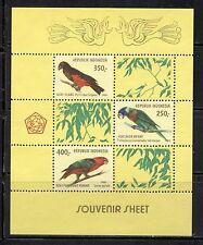 BIRDS: PARROTS ON INDONESIA 1980 Scott 1106A, MNH