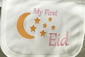 Personalised baby bib, My First Eid, 1st, special occasion