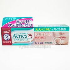 Mentholatum Acnes 25 Medicated Anti Acne Face Cream 16g
