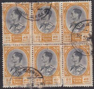 Thailand Stamp - 1961 - King Bhumibol Adulyadej - 40 Baht Block Of 6 - Key Stamp