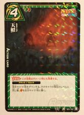 J-Heroes J3 Naruto Miracle Battle Carddass 091/102 R AS03