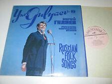 LP/RUSSIAN FOLK SONGS/GULYAEV YURI/melodia 01811-12 SIGNED/SIGNIERT Autographed