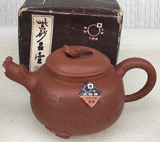 Yixing zisha/purple sand Chinese teapot signed -1st factory label/ box  一厂 方圆牌
