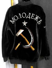 Winter Mens Jacket USSR Soviet Symbol Embroidery Hammer & Sickle Faux Karakul S