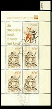 Nederland NVPH 1279 Kinderzegels  gt GESTEMPELD 1982