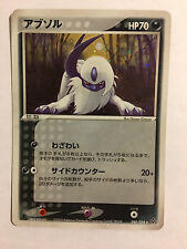Pokemon Card / Carte ABSOL Rare Holo 048/054 1ED -