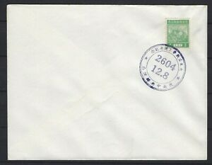MALAYA / JAPAN WWII COVER 1944: JAPANESE OCCUPATION 3RD ANNRY EAST ASIA WAR (3)