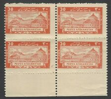 Afghanistan #323 1939-61 20p perf 12x11 MNH block of 4