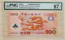 PMG 67EPQ China 2000 Millennium Dragon Polymer Banknote (Replacement)