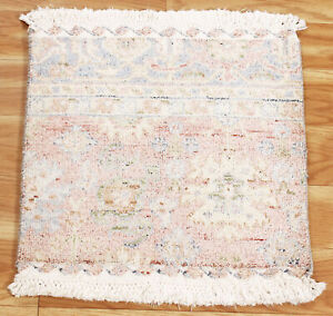 Hand Woven Wool Area Rugs Indian Oriental Multicolor Floral Carpet 1.5x1.5 ft