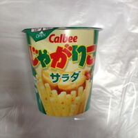 Calbee Jagarico Salad taste snack 60g from Japan japanese snack jagariko
