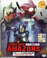 KAMEN RIDER AMAZONS - COMPLETE TV SERIES DVD BOX SET (1-50 EPIS + MOVIE)