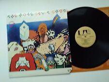"""THE MOVE """"Split Ends"""" LP Vinyl orig. 1972 NM w / inner ELO Jeff Lynne Roy Wood"""