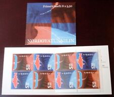 Faroe Stamp Booklet #35 2006 North Island Tunnel - Mnh - Excellent!