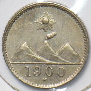 Guatemala 1900 H 1/4 Real 193223 combine