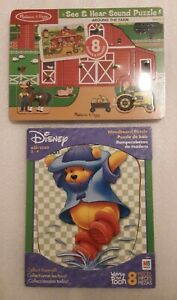 2 Brand New Kids Puzzles Melissa and Doug Sound Puzzle & Winnie Pooh Woodboard