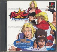 PS1 Real Bout Special Dominated Mind SNK Japan PS PlayStation 1 F/S