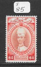 Malaya Kelantan1937 $2 superb unmounted mint see scans, cv £375 Low Start [s85]