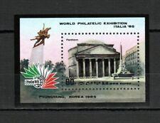 Korea 1985 Stamp Exhibition Italia-85 Rome MNH -(e-25)