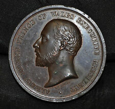 1886 Colonial and Indian Exhibition Medal - AE 52mm