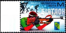 BELARUS 2014-28 RCC / Space: Winter Sports / Biathlon. Joint Issue, MNH