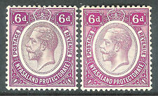 Nyasaland/British Cent. Africa Multiple Stamps