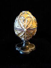 Wallace Silversmiths Enamel Egg