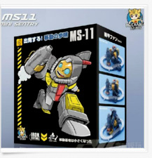 New Transformers MFT Mech Soul MS11 Mini Sentry In stock MISB(1)