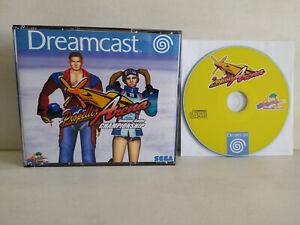 Propeller Arena Sega DREAMCAST - Inédit / Unreleased.