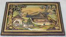 Vintage Art Wood Carving Diorama Painting Wall Hanging Decor Cottage Water Wheel