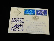 Vintage Cover,SOFIA,ROMANIA,To Hilversum,Netherlands,1977 ICF Canoe Championship
