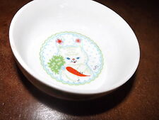 "Baby Gourmet by Shafford bunny rabbit carrots childs bowl 5""D"