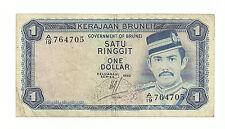 """BRUNEI  $1 1980  A19_764705   """"VF"""""""