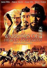 Warriors of Heaven and Earth (DVD, 2004) RARE FANTASY ADVENTURE BRAND NEW