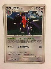 Pokemon Card / Carte Garchomp Rare Holo DPBP#504 DP2