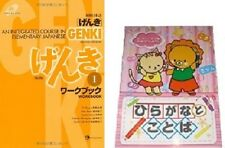 GENKI 1 Japanese Textbook with CD Hiragana Workbook set Kanji Katakana