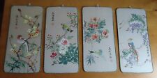 set of 4 Vintage High Quality Hand Painted Oriental Silk Panels