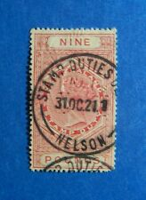 1882 9L NEW ZEALAND STAMP DUTY REVENUE BAREFOOT# 263 USED                CS33236