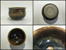 Japanese Pottery Tea Ceremony Bowl Cup Kensui Vintage Hot Water Tool Brown D377