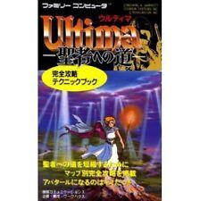 Quest of the Avatar Ultima: Seisha he no Mich complete technique book / NES