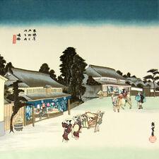 Furoshiki Japanese Wrapping Cloth Large Hiroshige Narumi