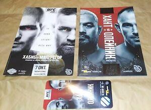 Limited version UFC Fight Night Russia program Nurmagomedov Oleinik Hunt mma