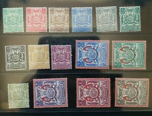 ZANZIBAR 1904 1/2a to R5 SG 210 - 224 Sc 79 - 93 Monogram of Sultan set 15 MLH